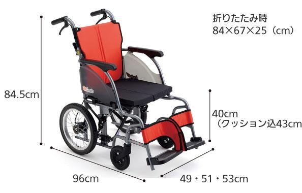 在宅向き超軽量コンパクト介助用車椅子 CRT-2-CZ モジュールタイプのサイズ