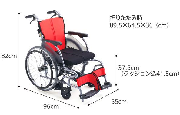 在宅向き超軽量コンパクト自走用車椅子 CRT-1Lo B 立ち上がり自動ブレーキのサイズ