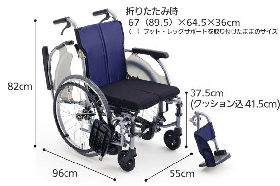 在宅向き超軽量コンパクト自走用車椅子 CRT-3Lo B 立ち上がり自動ブレーキのサイズ