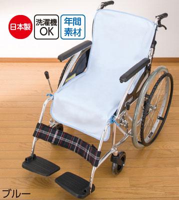 消臭達人 車椅子用防水シーツ(ひも付) の説明
