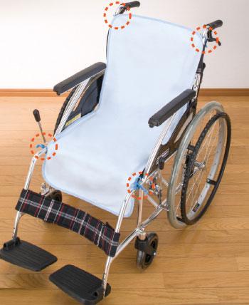 消臭達人 車椅子用防水シーツ(ひも付)