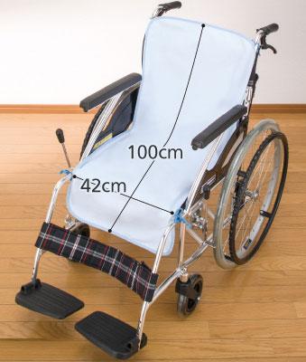 消臭達人 車椅子用防水シーツ(ひも付) のサイズ