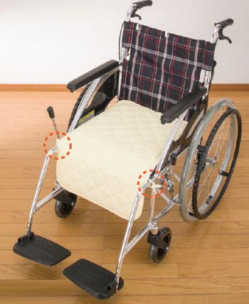 消臭達人 車椅子用クッション(ひも付)