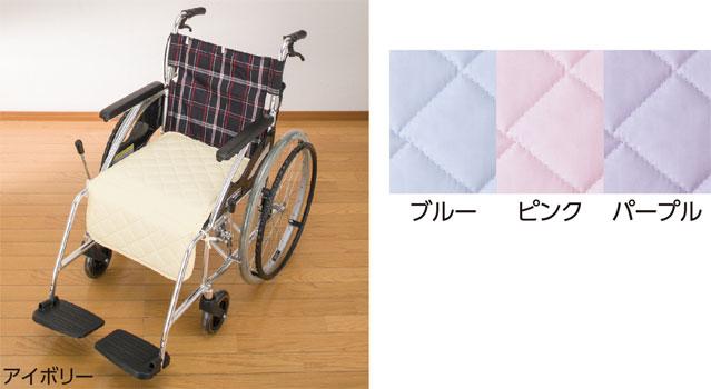 消臭達人 車椅子用クッション(ひも付)   のカラー