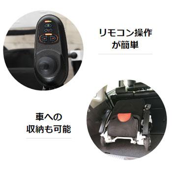折りたたみ可能電動車いす COCOKA(ココカ) 6000-Bの説明
