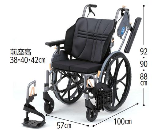 アルミ製車椅子 座王X(エックス) 自走用スタンダード NA-X521W のサイズ