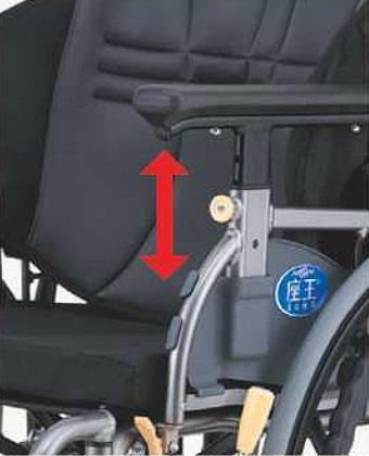 アルミ製車椅子 座王X(エックス) 自走用スタンダード NA-X521Wの説明