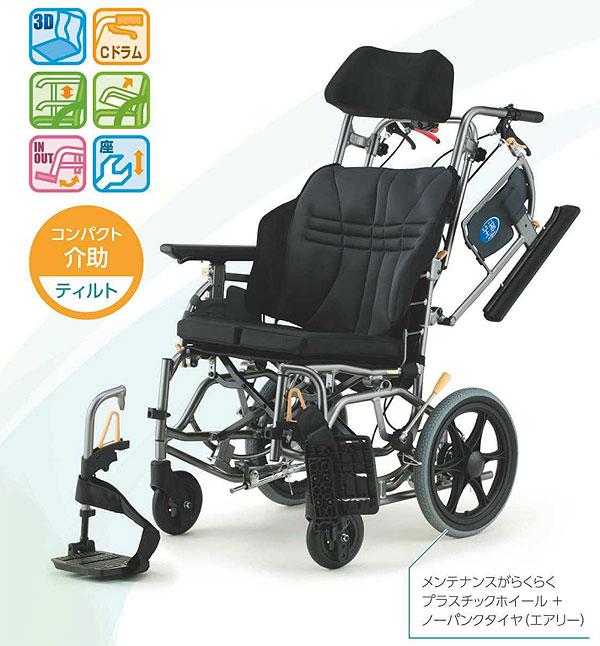 アルミ製車椅子 座王X(エックス) 介助用ティルトタイプ NAH-XF5