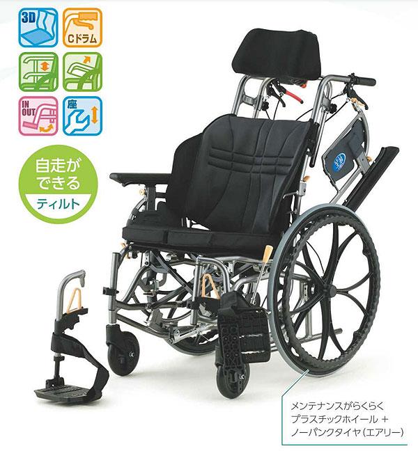 アルミ製車椅子 座王X(エックス) 自走用ティルトタイプ NAH-XF7