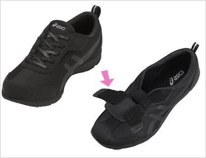 ライフウォーカー1(W) 婦人用介護靴の説明