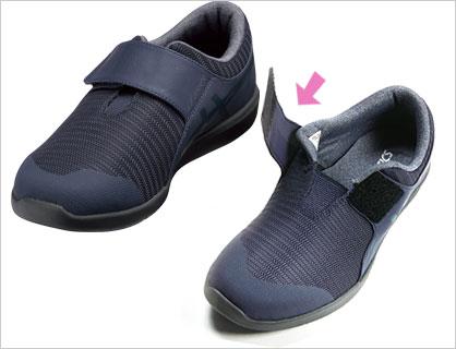 ライフウォーカー ニーサポート201 紳士用介護靴の説明