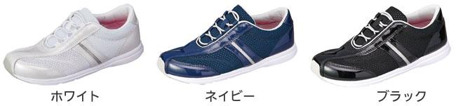 ムーンスター オトナノウンドウグツ02(大人の運動靴02) 室内運動用 婦人のカラー