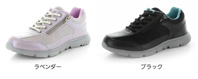 ムーンスター SPLT L162 婦人用屋外介護靴 両足販売のカラー