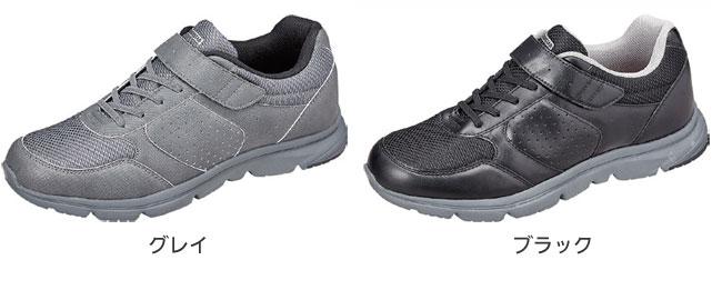 ムーンスター SPLT M181 紳士用屋外介護靴 両足販売のカラー