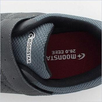 ムーンスター SPLT M181 紳士用屋外介護靴 両足販売