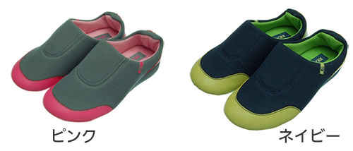 RAKU WALK 婦人スポーティ 室内用介護靴のカラー