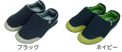 RAKU WALK 紳士スポーティ 室内用介護靴のカラー