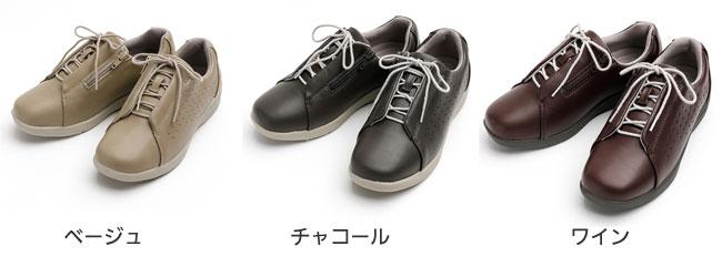 アクティブシニア向け あゆみケアシューズ aimyu-6501のカラー