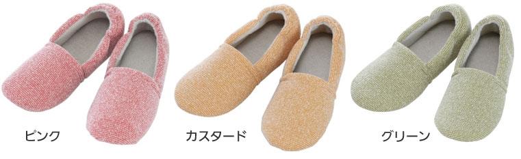 あゆみケアシューズ エスパドマカロン(男女兼用) 室内用 左右サイズ選べる両足販売 S〜LL のカラー