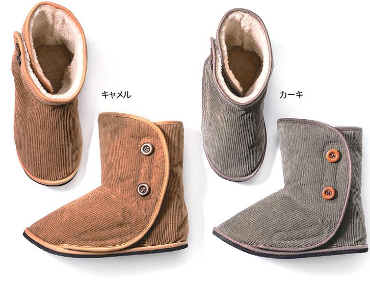 あゆみケアシューズ SUTTOwarm-スットウォーム 両足販売 屋内用介護靴 冬物のカラー