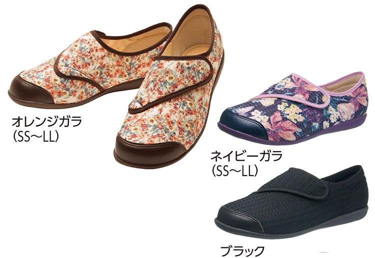婦人 快歩主義L131RS 屋内用介護靴 両足販売