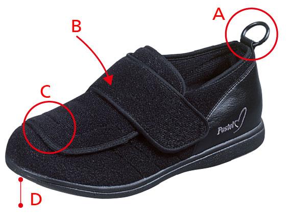 ムーンスター 軽量 介護靴 パステル403 21〜28cm ブラック、ブラウン 両足販売 むくみ・外反母趾対応