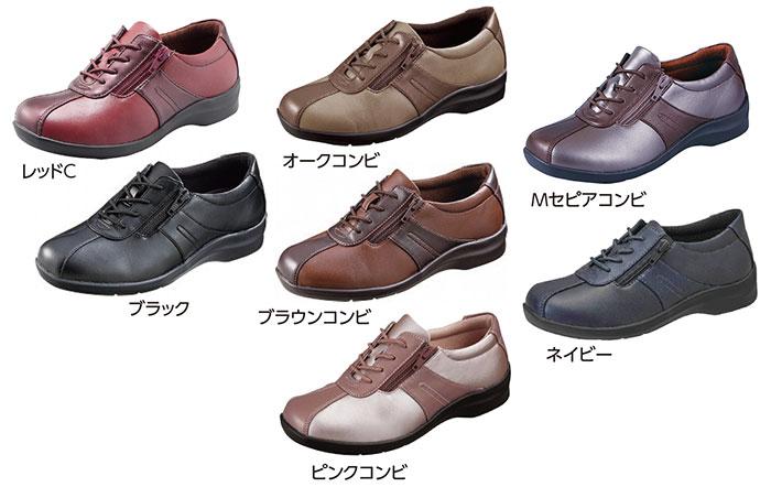 ムーンスター 婦人用介護靴 EVE195 サイドファスナー 屋外向け 両足販売