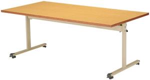 福祉施設用ペダルキャスター付テーブル150 OL-P1575L