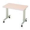 施設向けテーブル DTC-0960 高さ調節折りたたみ可能 幅90cm