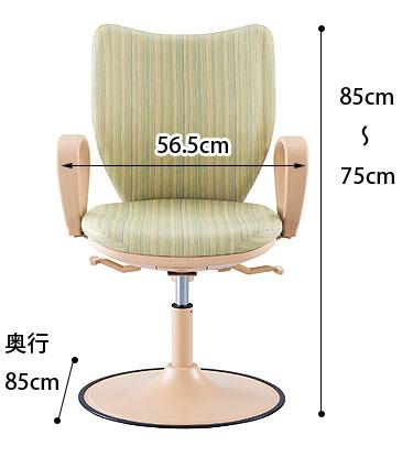 座面回転機能付高さ調節チェアCARE(ケア)-X CA-X45L1のサイズ