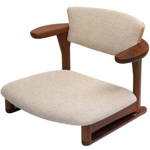 腰にやさしいイス Awaza(アワザ)LD 低座椅子 050W-F ウォールナット材 布張3