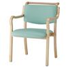 木製チェア 肘掛つきタイプ IKD-03 2脚セット 介護・福祉施設向け椅子
