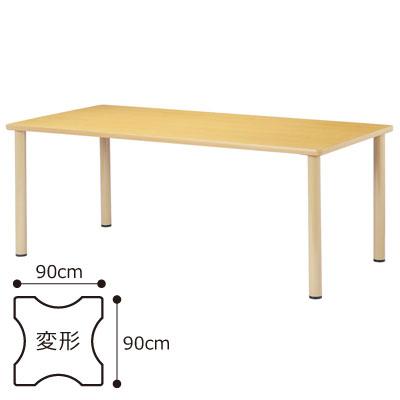 介護施設向け高さ700mmスタンダード 4本脚テーブル 変形型 ST-0909Q 幅90cm