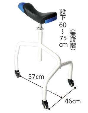 立ち作業用歩行椅子 NEW一休さんのサイズ