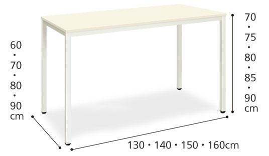 NSテーブル TB-1202-01 介護施設・病院・ナーステーブル のサイズ