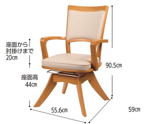 座面回転介護椅子 ピタットチェア20 標準座面タイプ PT-20 組立済みの寸法図