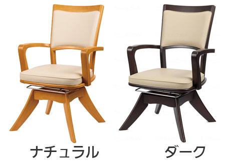 座面回転介護椅子 ピタットチェア20 標準座面タイプ PT-20 組立済みのカラー(色)