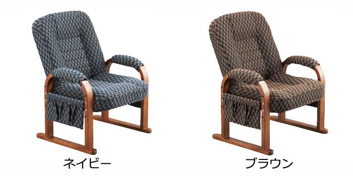 楽座いす S3-357WN コンパクト高座椅子の説明