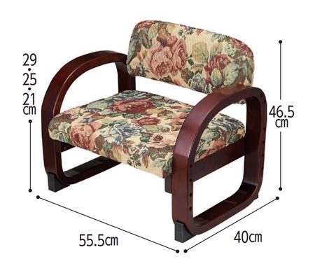 思いやり座敷椅子の寸法図