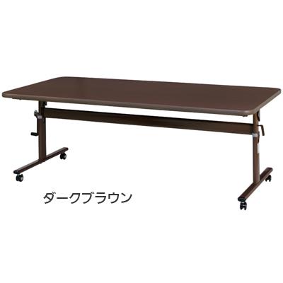 介護・福祉施設向け 抗ウィルスリフトアップテーブル LF4-1890V 長方形180×90の説明