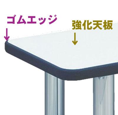 ロビーテーブル TB-10の説明