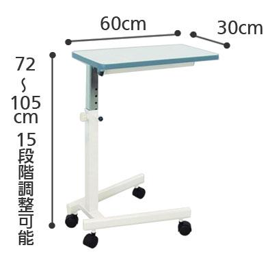 万能テーブル TB-11 のサイズ