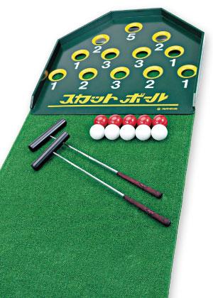 レクリエーション用品・スカットボールセットの遊び方