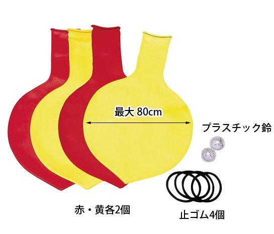 風船バレー80 B-6036 サイズ