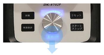 家庭用アップライトバイク DK-8702P エアロバイク