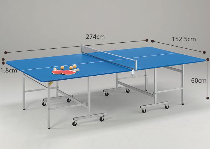 卓球台楕円タイプ B2634 介護レクリエーション のサイズ