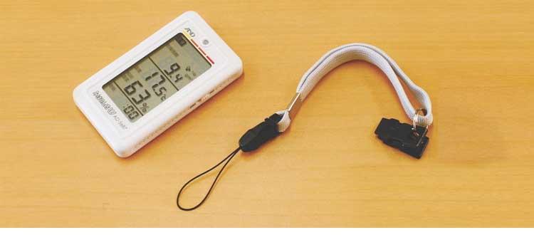 暮らし環境温度計 みはりん坊W