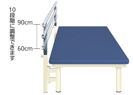 平行棒機能付複合訓練ベッド パラレルホームTB-1132