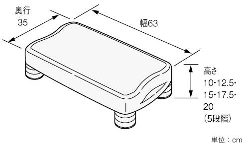 エクササイズステップ 本体みのDVDなし 昇降運動のサイズ