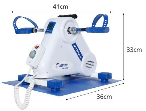 DAIKOU(大広) 電動アクティブサイクル(滑り止めマット付き)DK-003B のサイズ